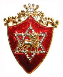 Rothschild Rosamund Red Shield Of David Rosamond Press