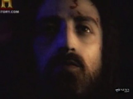 Jesus Christ Face Appears on the History Channel - ABC News