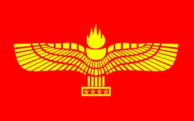 Aramaean_Flag_450x250p