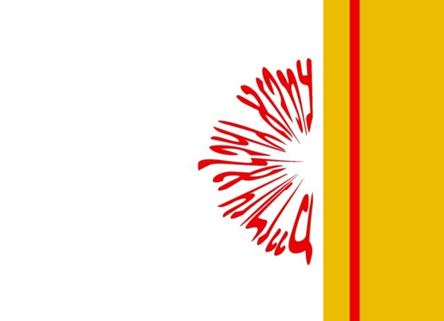 kurdh7